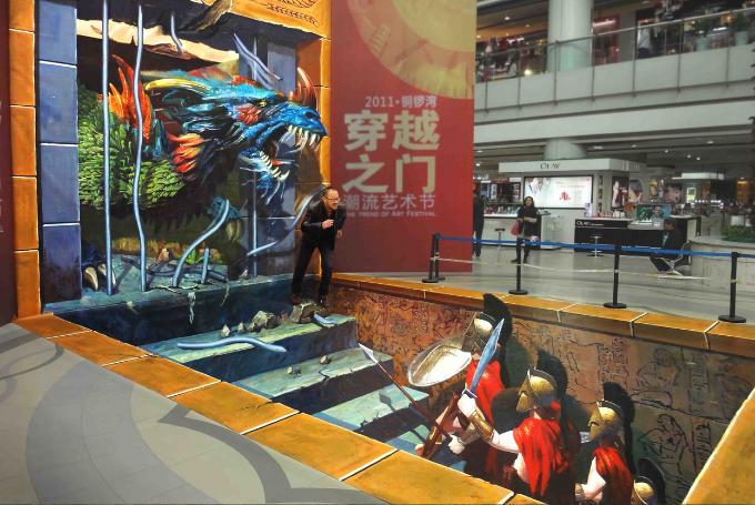 Qi Xinghua. El artista chino multipremiado por sus deslumbrantes pinturas en 3D